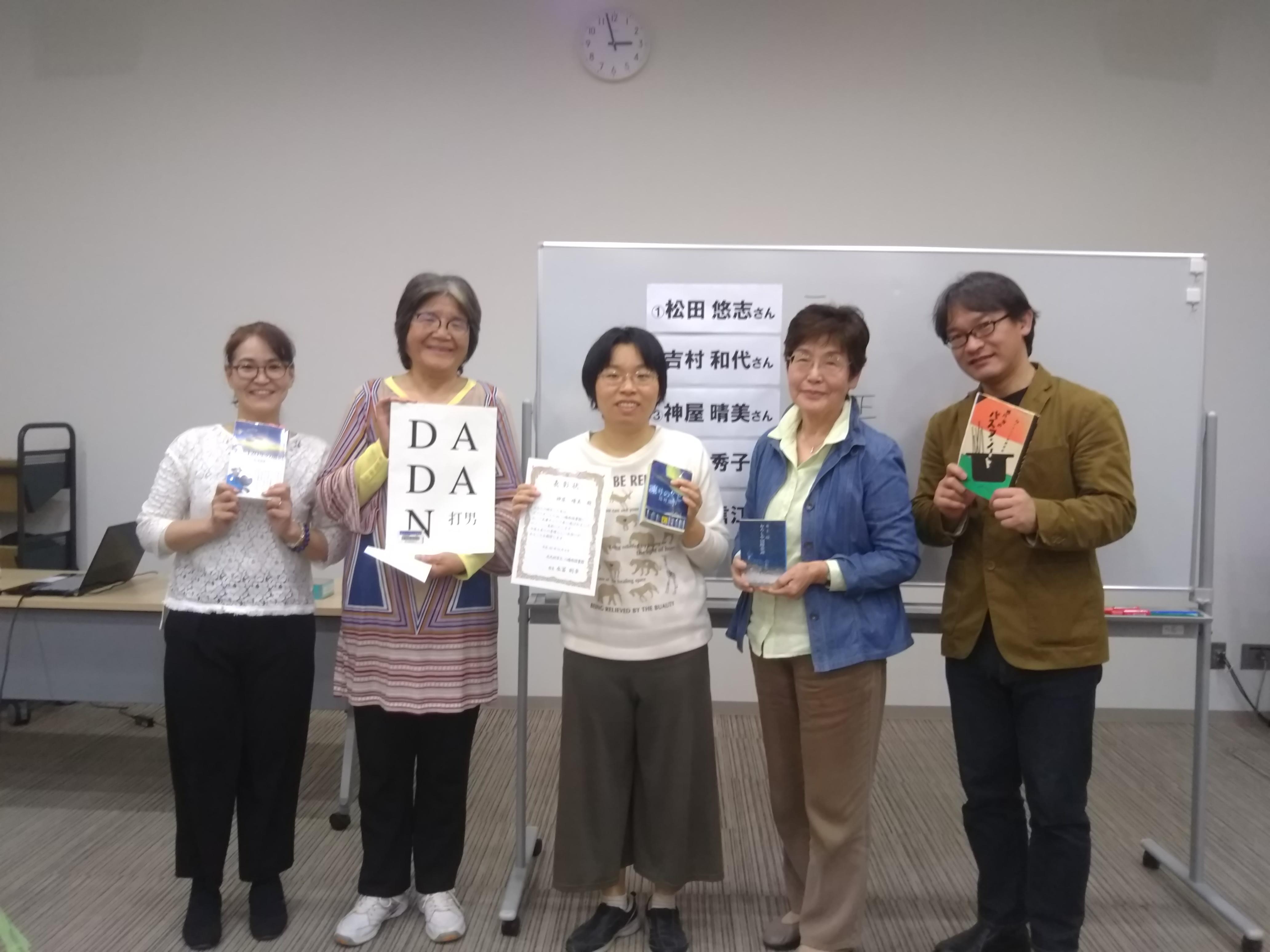 http://www.yahatanishi-library.jp/news/images/DSC_0615.JPG