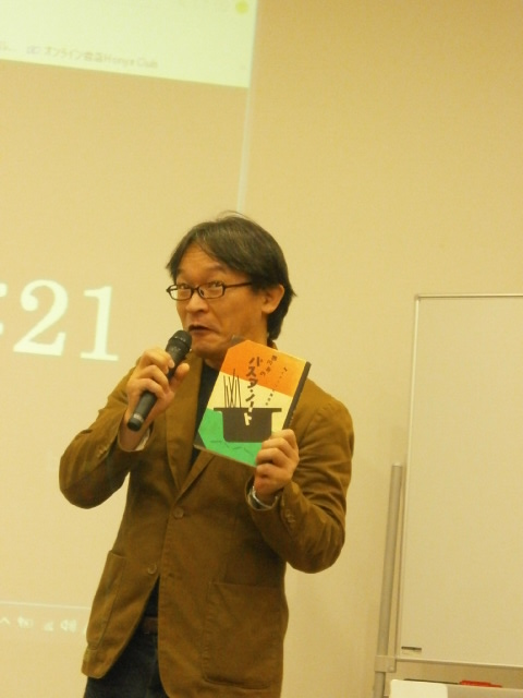 http://www.yahatanishi-library.jp/news/images/PB040536.JPG